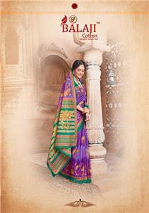 Balaji Leelavathi Vol 8