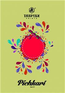 Deeptex Pichkari Vol 17