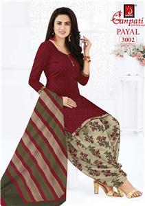 Ganpati Payal Vol 30