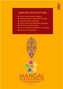 Msf Madhubala Vol 12