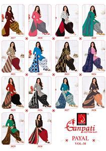 Ganpati Payal Stitched Vol 30