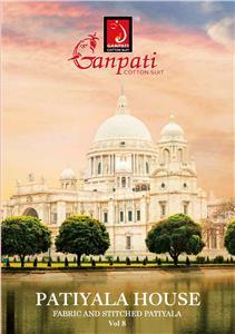 Ganpati Patiyala House Ruhi Vol 8