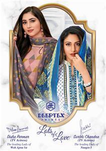 Deeptex Miss India Vol64