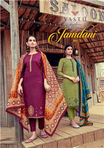 Vastu Jamdani Vol 1