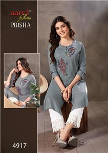 Aarvi Prisha Vol 3