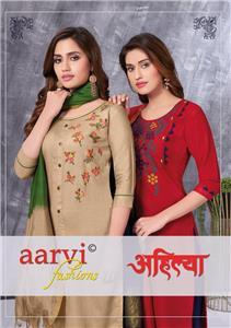 Aarvi Ahiilya Vol 1 Readymade Dress