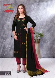 Aarvi Ahiilya Vol 1 Readymade Dress
