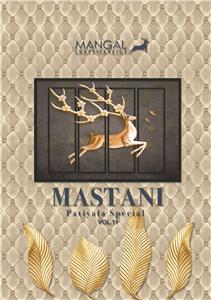 Msf Mastani Vol 11
