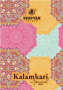 Deeptex Kalamkari Special Vol 8