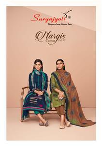 Suryajyoti Nargis Cotton Vol 15