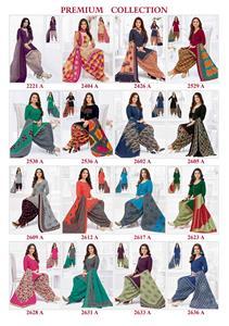 Shree Ganesh Hansika Vol 8