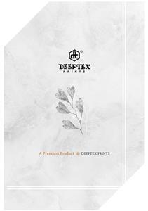 Deeptex Chief Guest Vol 20