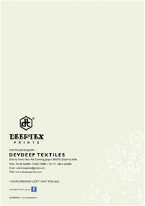 Deeptex Nayanthara Vol 2