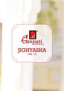Ganpati Jighyasha Vol 15