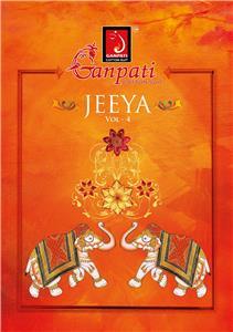 Ganpati Jeeya Vol 4