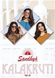 Sandhya Kalakruti Readymade Vol 23