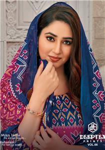 Deeptex Miss India Vol 66