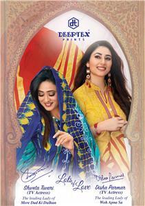 Deeptex Maharani Vol 66