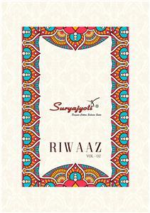 Suryajyoti Riwaaz Vol 2