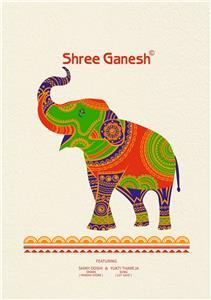 Shree Ganesh Hansika Vol 10
