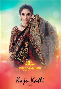 Chandramukhi Kaju Katri Vol 7
