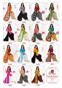Ganpati Patiyala House Ruhi Vol 9