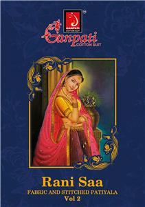 Ganpati Rani Saa Vol 2