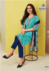 Deeptex Miss India Vol 67