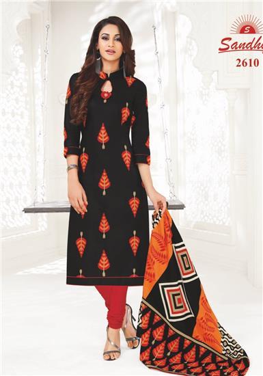 Sandhya Payal Vol 26