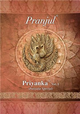PRANJUL PRIYANKA PATIYALA VOL 1_WHOLESALER_13