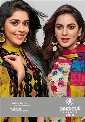 Deeptex Miss India Vol 53