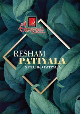 Ganpati Resham Patiyala Vol 1