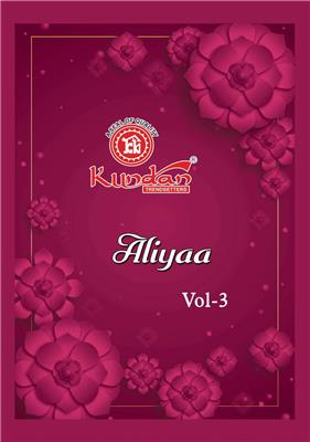 Kundan Aliyaa Vol 3